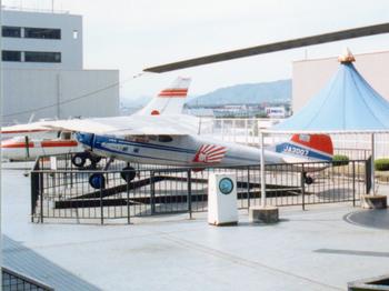 セスナ195塗装.jpg:展示航空機...